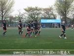 20150419合同練習with電通大