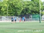 20150510_vs駒沢大