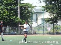 20150607_vs駿河台大学