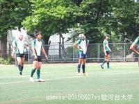 20150607vs駿河台大学