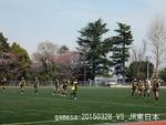 20150328_VS_JR東日本